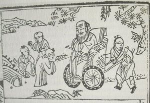 Xiao_er_lun_-_Confucius_and_children